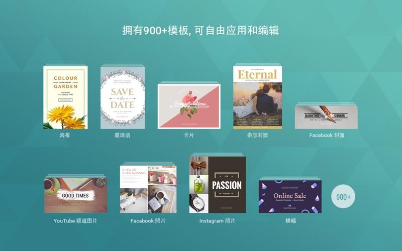 FotoJet Designer for Mac