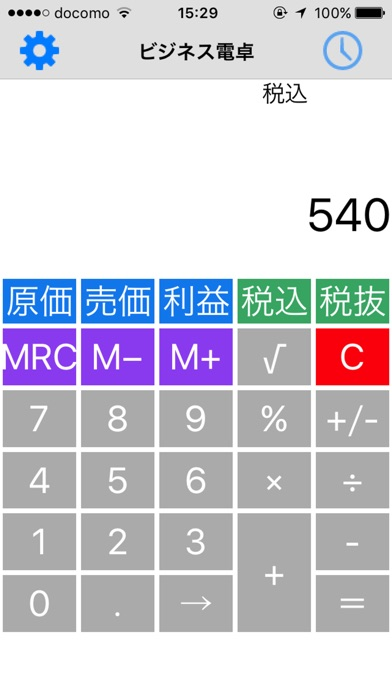 http://is2.mzstatic.com/image/thumb/Purple128/v4/60/d5/df/60d5dfb9-1a28-1b82-7025-deb46e2bd258/source/392x696bb.jpg