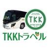 恋活&婚活バスツアー、街コンや出会いイベントはTKKトラベル