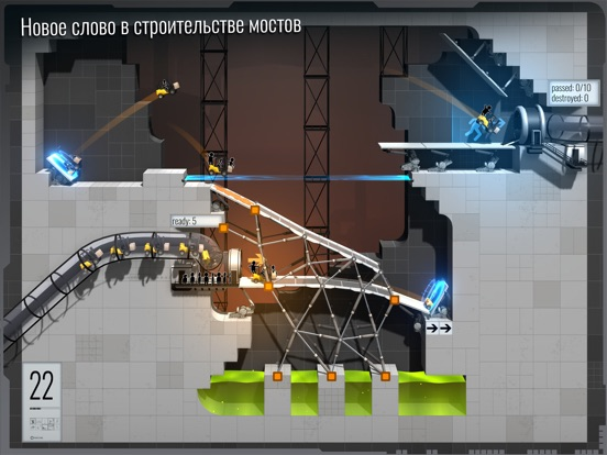 Bridge Constructor Portal для iPad