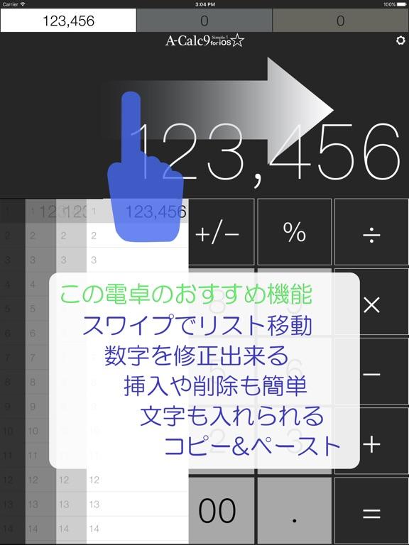 http://is2.mzstatic.com/image/thumb/Purple128/v4/64/7a/2b/647a2bdc-8eb1-d63a-fde0-276e5337c140/source/576x768bb.jpg