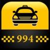Такси 994 - онлайн-заказ такси