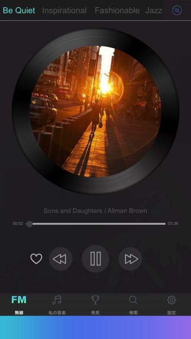fm music 音楽物語のスクリーンショット1
