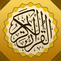 Golden Quran | المصحف الذهبي