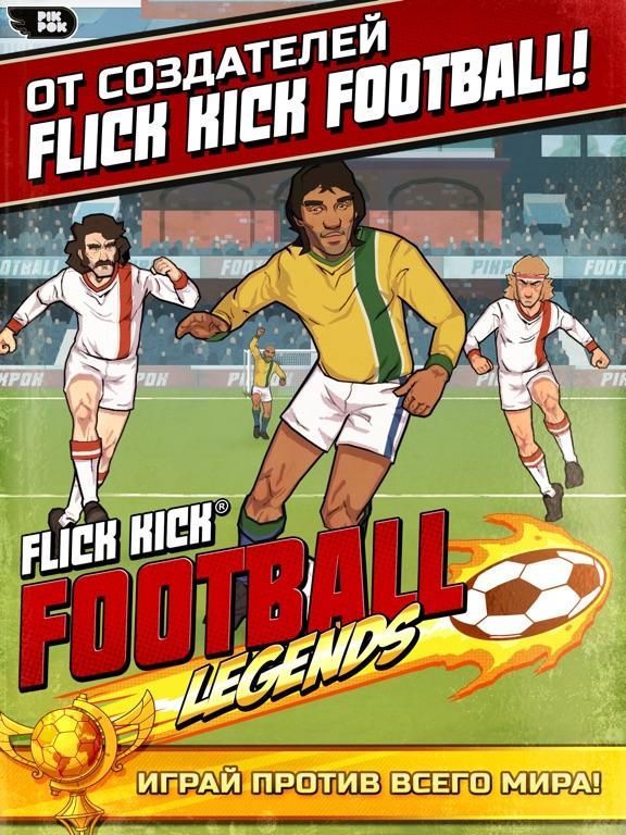 Flick Kick Football Legends Скриншоты7