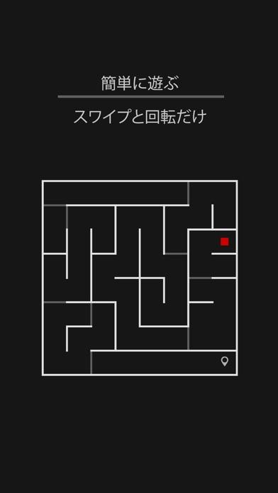 maze cube gravityのスクリーンショット4
