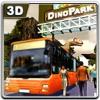 ディノパークバスツアー - 3Dドライバー