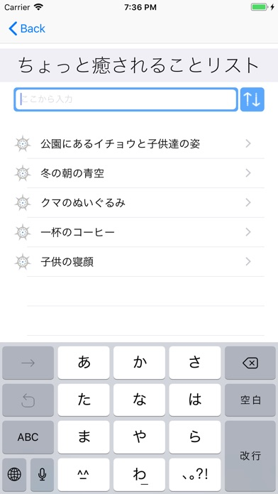 Screenshot for LIST Me - 頭の中をリスト化する in Egypt App Store