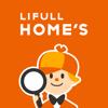 部屋探しのLIFULL HOME'S(ライフルホームズ) 賃貸・不動産検索アプリ