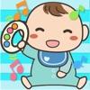 赤ちゃんガラガラ音色