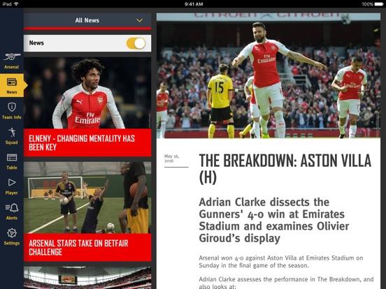 Arsenal Скриншоты9