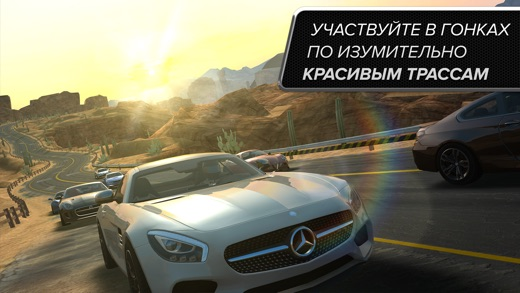 Gear.Club - True Racing Screenshot