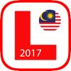 KPP Test Malaysia 2017 BM/EN