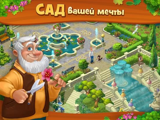 Gardenscapes Скриншоты8