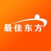 最佳东方 - 求职招聘找工作软件