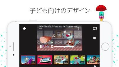 YouTube Kidsのスクリーンショット4