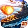 Thunder Fleet-Deutsch 3D