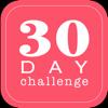 30日間フィットネスチャレンジ / トレーニングを記録する
