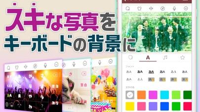 Simeji - 日本語文字入力&きせかえ... screenshot1