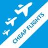 格安フライト — 割引チケットと格安航空券