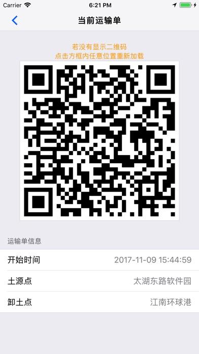 http://is2.mzstatic.com/image/thumb/Purple128/v4/81/06/17/81061750-cac7-a729-fac6-d957924da8c0/source/392x696bb.jpg