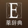Recruit Co.,Ltd. - EPIONE薬辞典 アートワーク