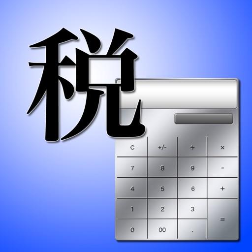 税理Pro Lite版