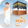 Hajj Complete Guide & Steps