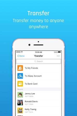 支付宝 - 让生活更简单 screenshot 3