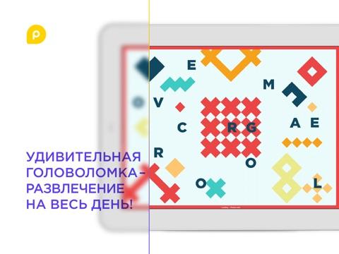 Overcolor Screenshot