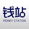 钱站-免征信的钱站现金贷款