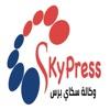 SkyPressNews