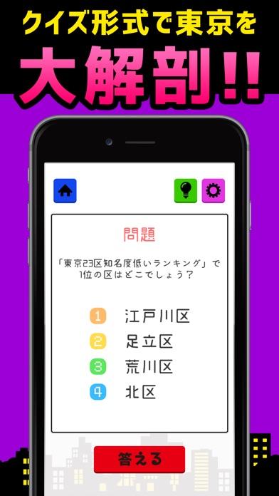 http://is2.mzstatic.com/image/thumb/Purple128/v4/89/b3/74/89b3747a-cffd-8248-8915-d677c4615258/source/392x696bb.jpg