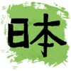 Wolingo - Learn Japanese