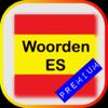 Andela ICT - Words Spanish ES (flash cards, translator) HD artwork