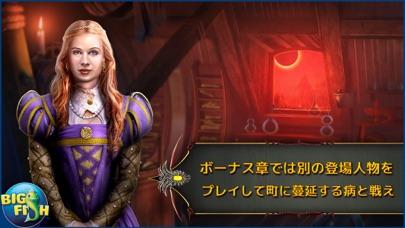 世界伝説:黒い太陽 screenshot1