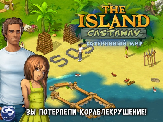 The Island Castaway® Скриншоты7