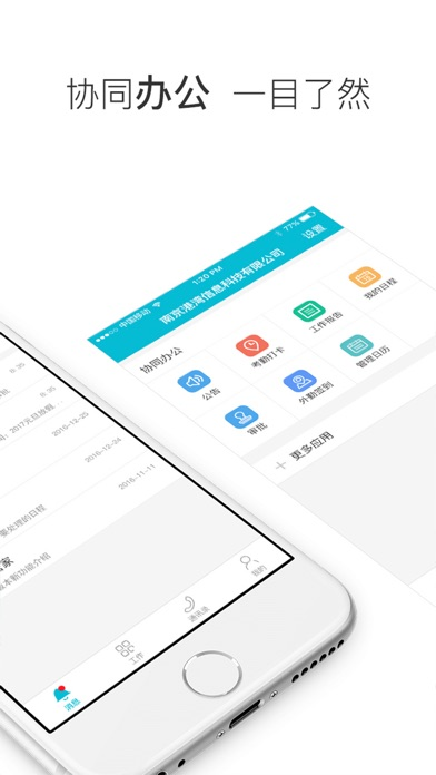 http://is2.mzstatic.com/image/thumb/Purple128/v4/8f/e9/18/8fe918fa-77dd-b340-91f1-6e7d836144a6/source/392x696bb.jpg
