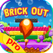 Block Breaker: Brickout Premium(No Ads)