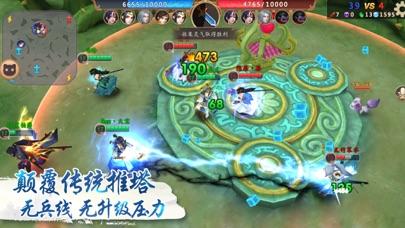 仙灵大作战-全民荣耀5v5争霸手游 screenshot 3