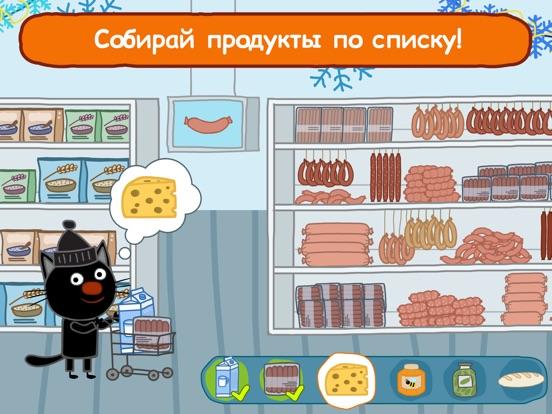 Три Кота: Магазин Игра Скриншоты9
