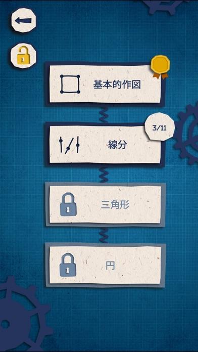 GeoCon screenshot1