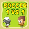 Mini Soccer : Monkey VS Sheep