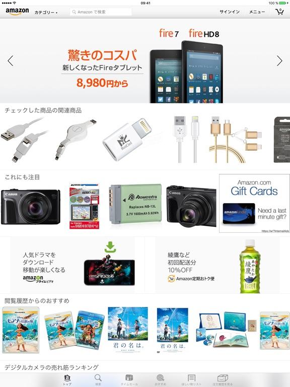 http://is2.mzstatic.com/image/thumb/Purple128/v4/a0/26/5b/a0265b55-2384-8657-5ef1-3cdb95561209/source/576x768bb.jpg