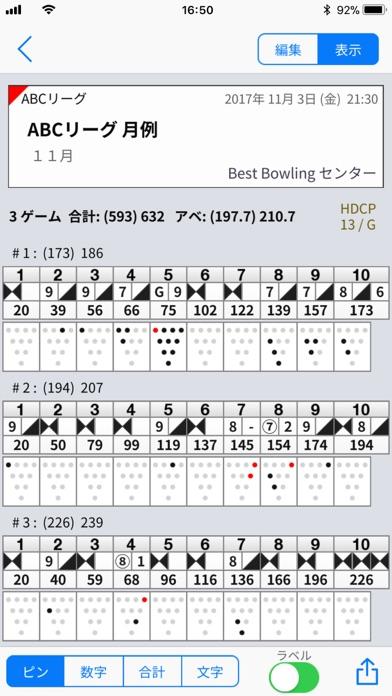Best Bowling screenshot1