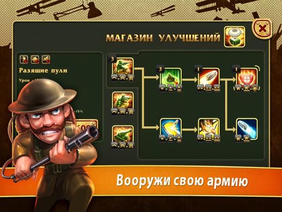 Солдатики - TD стратегия Скриншоты8