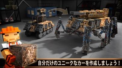 ピクセル車 ( Blocky Cars Online )のスクリーンショット2