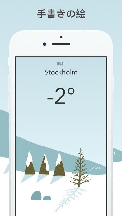 Wild Weather screenshot1