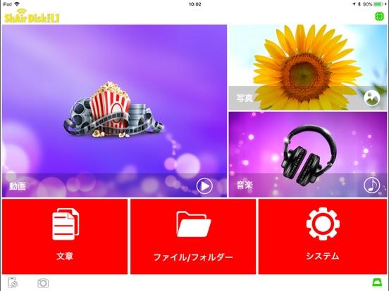 http://is2.mzstatic.com/image/thumb/Purple128/v4/a4/95/41/a49541b5-a3dd-ca75-7810-6b8b773d64a7/source/552x414bb.jpg