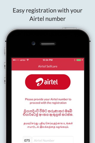 Download My Airtel app for iPhone and iPad